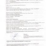 Многофункциональный защитный крем для лица «Мангустин» , 50 г