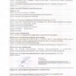 Восстанавливающая сыворотка для лица в капсулах Corrective Serum, 36шт Х 0,7г