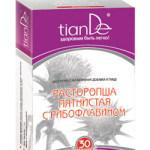 Функциональный комплекс Расторопша с рибофлавином, 30 таблеток