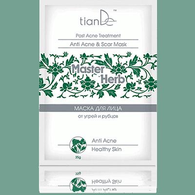 Очищающая маска для лица от угрей и рубцов, 35 г