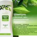 Шампунь для тонких волос Зеленый чай, 200мл