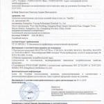 Маска-муляж для живота с перцем чили, 35 г