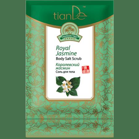 Соль для тела Королевский жасмин, 60г