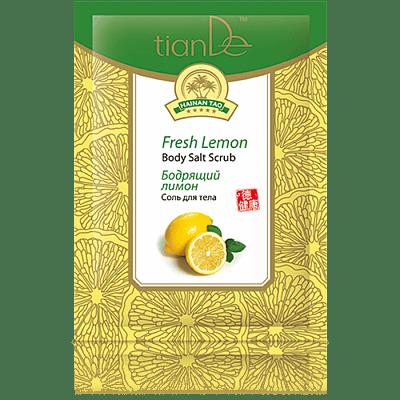 Соль для тела Бодрящий лимон, 60