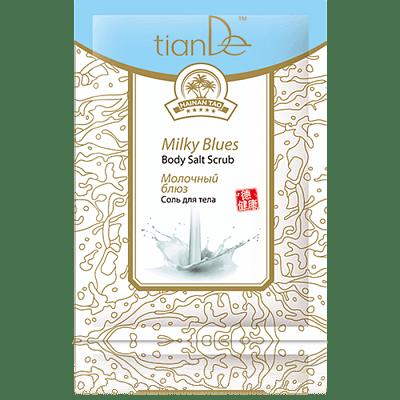 Соль для тела Молочный блюз, 60г