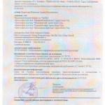 Крем-суфле для тела Мандариновый десерт, 240г