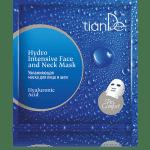 Увлажняющая маска для лица и шеи «Гиалуроновая кислота», шт