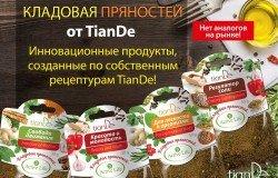 Кладовая пряностей от TianDe – полезные пряности и специи!