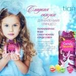 Парфюмерная вода Кэнди Хэвен (Candy Heaven), 15 мл