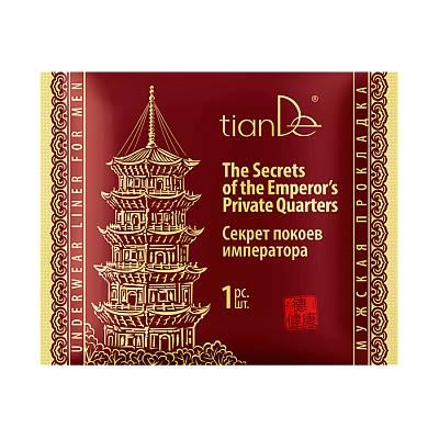 Мужская прокладка «Секрет покоев императора», 1шт