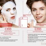Комплекс-уход для кожи лица, склонной к пигментации, шт