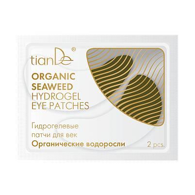 Гидрогелевые патчи для век «Органические водоросли», 2 шт